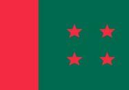 পৌর নির্বাচনে আ' লীগের দলীয় মনোনয়ন ফরম বিক্রি শুরু মঙ্গলবার
